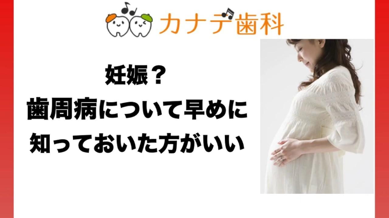 残尿感 妊娠初期