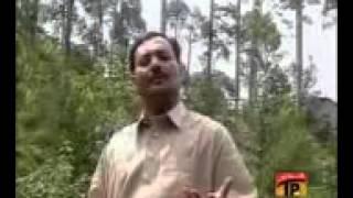 Ahmad nawaz cheena Sara Jag Bewafa Koi Kise Da Nahi   YouTube