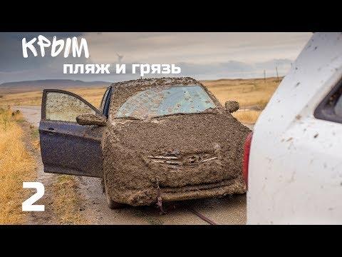 looking crimea simferopol sevastopol yalta