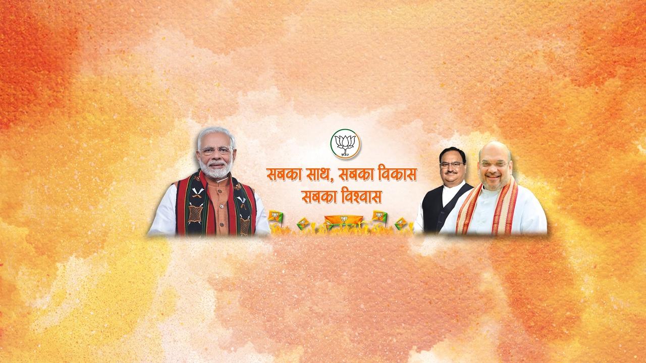 PM Shri Narendra Modi launches FIT India movement.