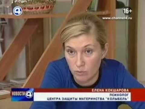 Гинеколог, консультации в Петербурге - записаться к врачу