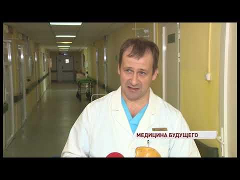 Ярославские врачи начали лечить переломы таза по новой методике, разработанной