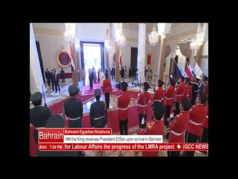 البحرين : Bahrain English News Bulletins 08-05-2017
