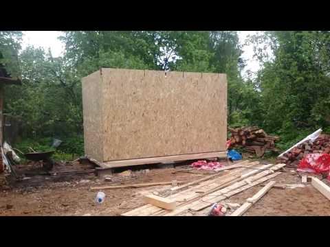 видео: Как построить бытовку за один день