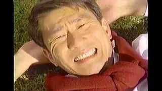 2000年ごろのミキプルーンのCMです。中井貴一さんが出演されてます。