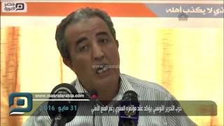 مصر العربية | حزب التحرير التونسي يؤكد عقد مؤتمره السنوي رغم المنع الأمني
