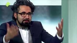 Die Kinder und Jugend von heute 2/2 - Aspekte des Islam