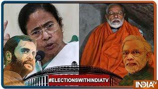 Lok Sabha Elections 2019: PM Modi की केदारनाथ यात्रा को लेकर TMC ने EC से की शिकायत