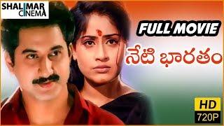 Neti Bharatam Telugu Full Length Movie || Suman, Vijayashanti || Shalimarcinema