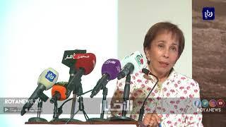 الأميرة بسمة بنت طلال تفتتح أعمال المؤتمر السابع عشر لجمعية طب الأطفال الأردنية