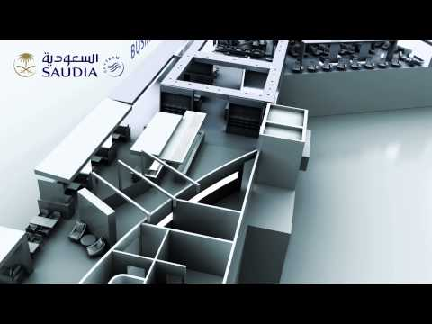 Saudia Airlines - Riyadh lounge fly-through