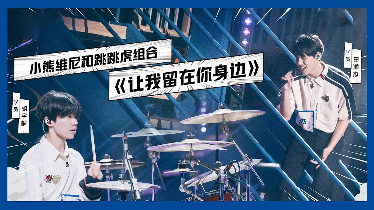 maxresdefault Ouyang Nana Apologizes For Asking To Re-Record Voting Process On The Coming One: Superband