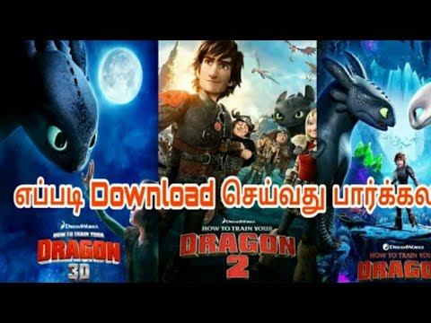 Download How to Train Your Dragon 1, 2 ,3 all parts how do download in tamil in  Description