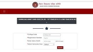BSEB 10th, 12th Dummy Admit Card 2022 Released at biharboardonline.bihar.gov.in,Get Direct Link Here