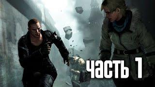 Прохождение Resident Evil 6 (Джейк и Шерри) — Часть 1: Канализация