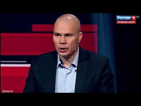 Вечер с Владимиром Соловьевым от 23.09.19 Мнение. Андрей Медведев.