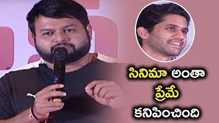Thaman about Love @ Majili Movie Grand Success Meet