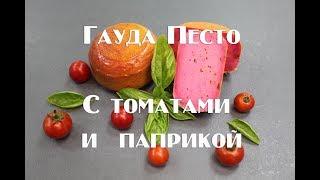 красный песто с паприкой и томатами   Рецепт приготовления в домашних условиях