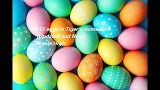 Roblox Royale High | Tiger's Homestore all 15 Eggs