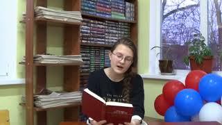 Страна читающая— ГородскаяБиблиотека читает произведение «Ленинграду» Э.А.Асадова