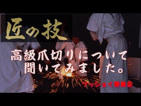 含稅!【日本製造】Green Bell 匠の技 ~ 鐵氟龍極致指甲刀【G-1015 】綠鐘匠之技 Made in Japan【K0001】