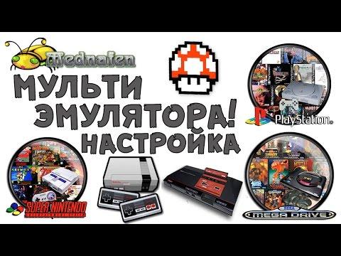 Бесплатные игры — RePack от . Механики