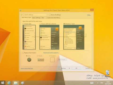 Меню Пуск для Windows 8