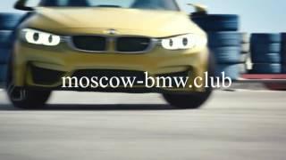 promo moscow bmw club(Авторазборка BMW в Москве: контрактные запчасти BMW в Москве: Автосервис BMW в Москве. Звоните и приезжайте к..., 2016-02-08T08:38:23.000Z)
