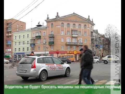 В Курске появятся специальные парковки для такси - Лучшие видео поздравления [в HD качестве]