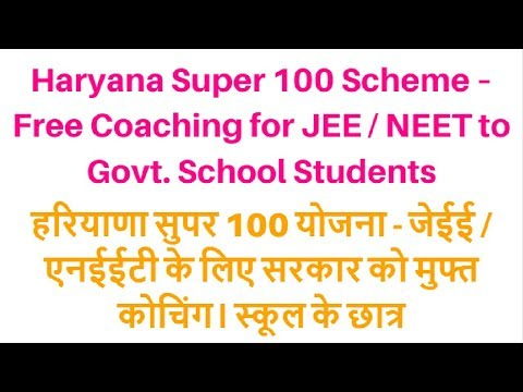 Free Coaching for JEE / NEET to Govt. School Students In Haryana
