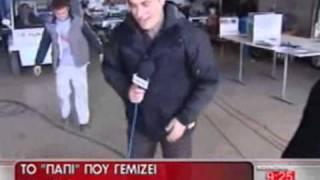 μια απο τις πιο αστείες στιγμές στην ελληνική tv