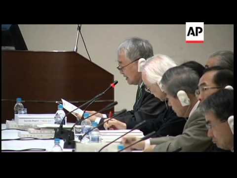 Fukushima investigation committee meets international nuclear experts