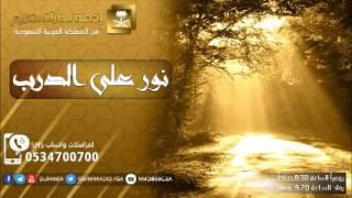 بالفيديو.. بن حميد: