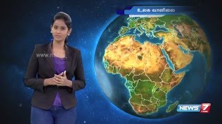 Weather Forecast | 11.05.2016 | News7 Tamil