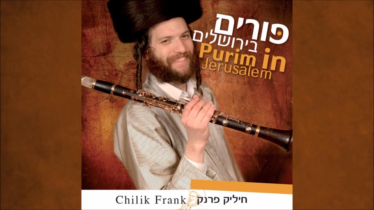 חיליק פרנק  - ליהודים  - סקולען
