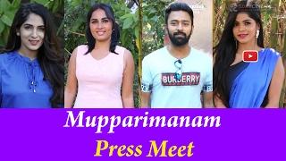 Mupparimanam Press Meet | ShanthanuBhagyaraj | SrushtiDange 2DAYCINEMA.COM