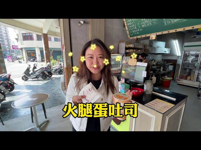 高雄小港美食 - 老江紅茶牛奶