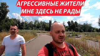 ДОНЕЦК САМЫЙ ОПАСНЫЙ РАЙОН Агрессивные жители мне здесь не рады ДНР 2019  аэропорт