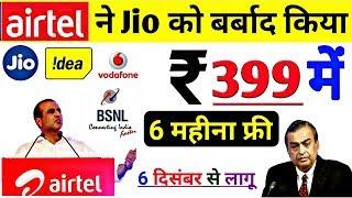 Calls हुए वापस FREE   Airtel, Idea, Vodafone Unlimited Free Calls New Plans   No IUC Truly Unlimited
