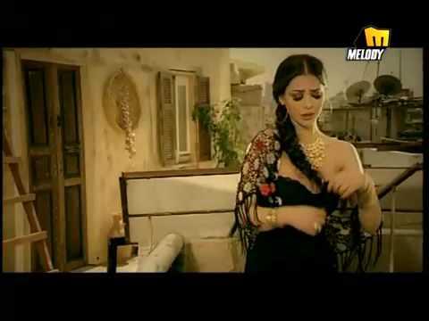 Arabic Music Amar New 2009