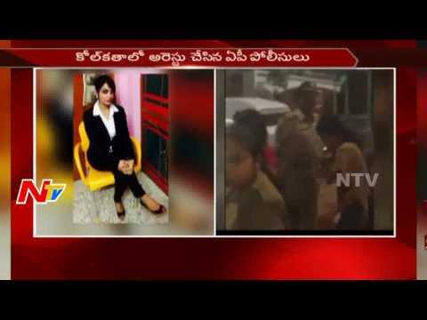 Red Sandal Smuggler Sangeeta Chatterjee Arrested || Chittoor || NTV