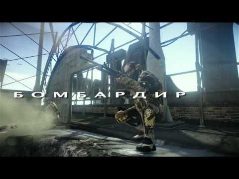 Crysis 2 - Как играть в Демо для Xbox360