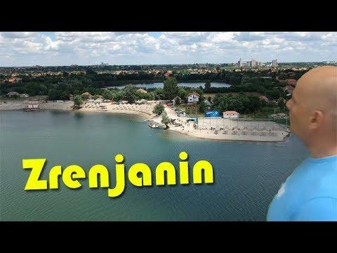 Zrenjanin, Peskara - first GSS swimming race in Serbia