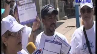 حزب الاصالة والمعاصرة بالمحمدية ينظم مسيرة حاشدة  بعالية المحمدية