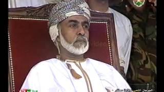 المهرجان الشعبي لعيد الأضحى المبارك ( مهرجان السلام ) من سيح البشائر بولاية سمائل 1419 هــ - 1999 م