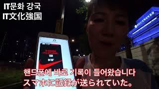 ~2018NIKE WE FLY SEOUL~나이키 위 프…