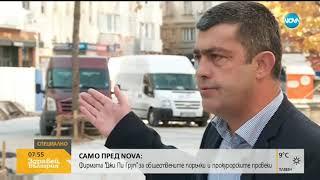 """""""Джи Пи Груп"""": Сатанизират ни, винаги сме спазвали законите - Здравей, България (16.10.2018г.)"""