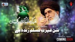 New Tarana Tehreek Labbaik Pakistan (T.L.P)