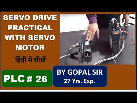 PLC TRAINING - SERVO DRIVE PRACTICAL WITH SERVO MOTOR | IN JOG MODE | P26 |  IN HINDI BY GOPAL SIR