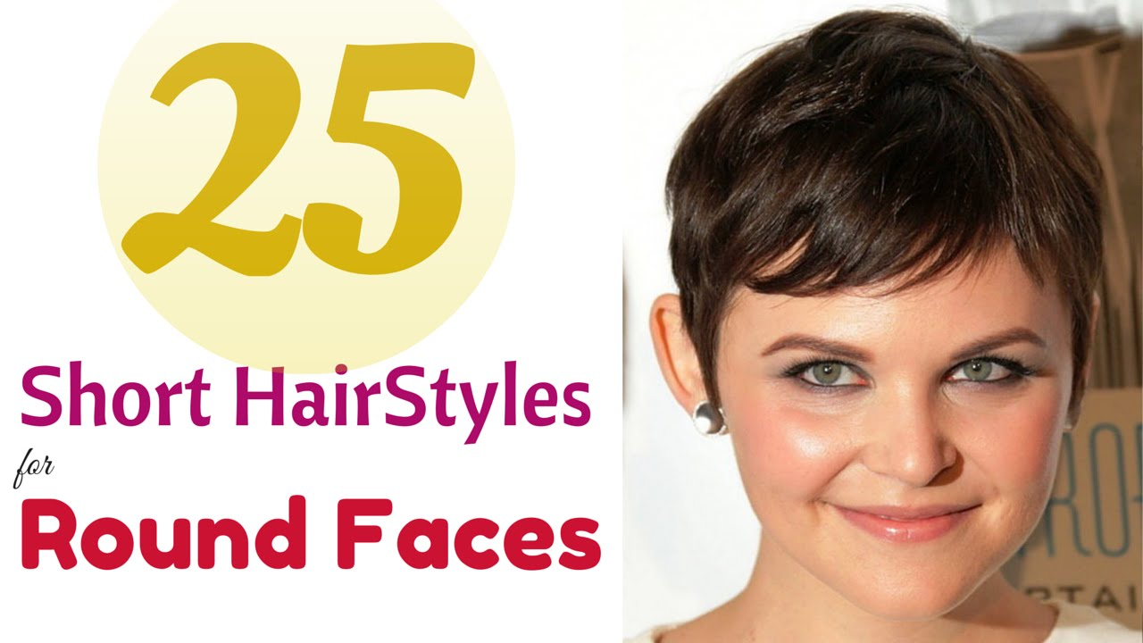 Top 25 Short Hairstyles for Round Faces 2015 - YouTube
